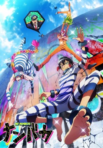 Nanbaka: a colorful explosion