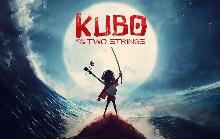Kubo and the Two Strings premiered August16, 2016. It features a young boy, Kubo, who must find his father's armor to defeat a vengeful spirit.